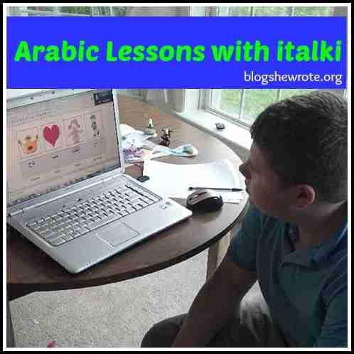 italki Arabic Lessons