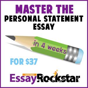 Essay Rockstar Personal Essay