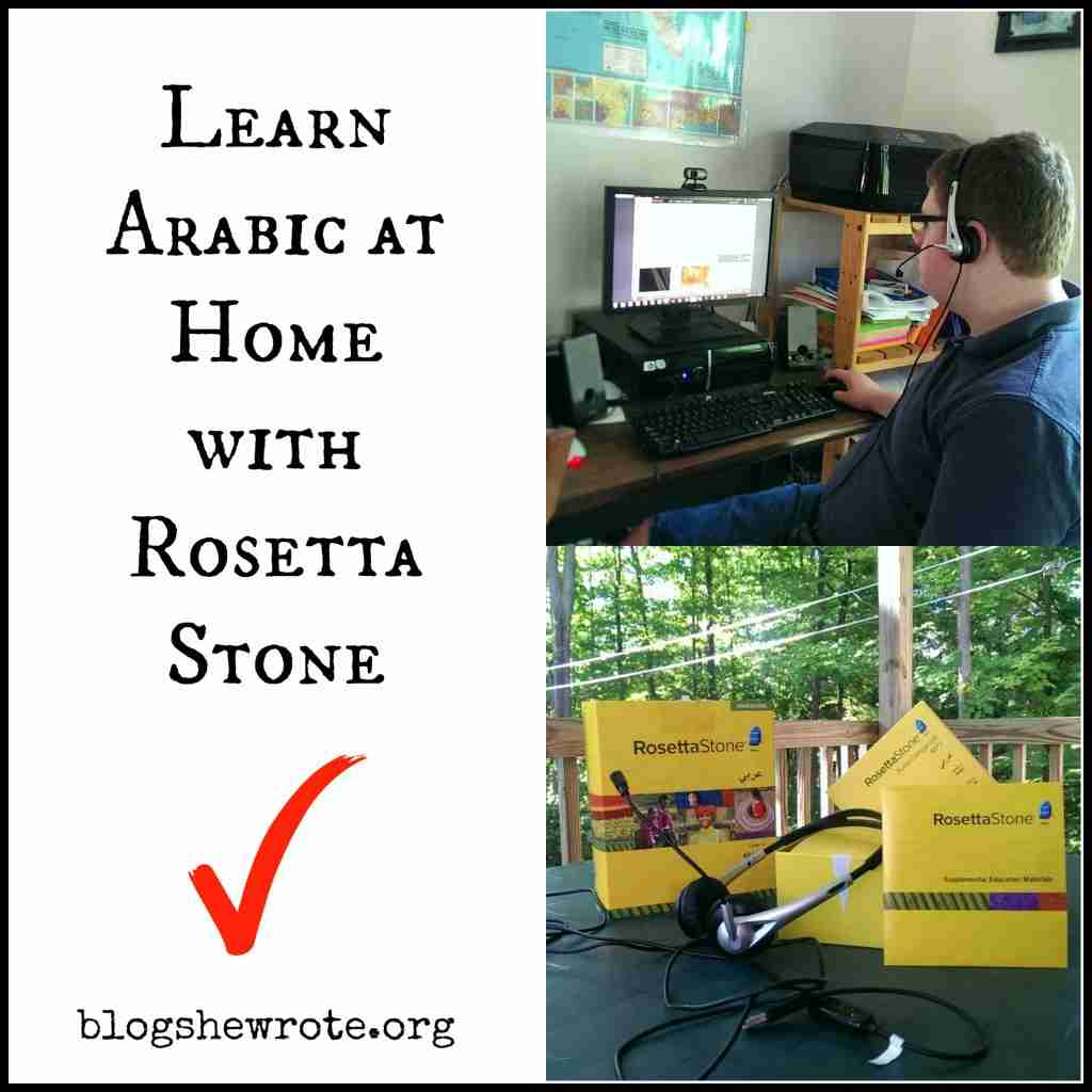 Learning Arabic at Home with Rosetta Stone