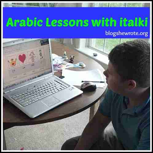 Homeschool Foreign Language Instruction with iTalki